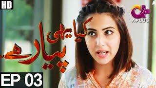 Yeh Ishq Hai-Kiya Yehi Pyar Hai-Episode 3  A Plus ᴴᴰ Drama  Shoiab Khan,Sameena Nazir,Rashid Khawaja