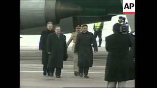 President Musharraf arrives for talks on improving relations