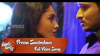 Prema Santosham : Surya vs Surya Full Video Song