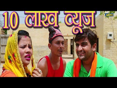 Xxx Mp4 बेशर्म जवांई Beshram Jwayi Best Comedy Video Jugnu Comedy Entertainment 3gp Sex