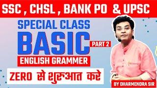 Basic English Grammar by Dharmendra Sir   For SSC CGL/CHSL/BANK PO/CPO/UPSC in Hindi-Part-2