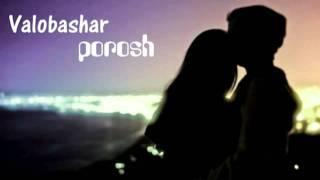 Valobashar Porosh
