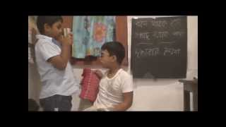 Sukumar Roy's Play- Ajob Saja