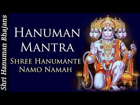 Xxx Mp4 Hanuman Mantra Shree Hanumante Namo Namah Hanuman Full Song 3gp Sex