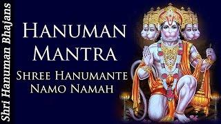 Hanuman Mantra - Shree Hanumante Namo Namah ( Hanuman Full Song )