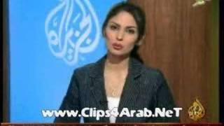hadi qtr   مقاطع مضحكه لقناة الجزيره