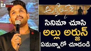 Allu Arjun Shocking Comments after Watching Agnyaathavaasi Movie | Pawan Kalyan | Trivikram |Anirudh