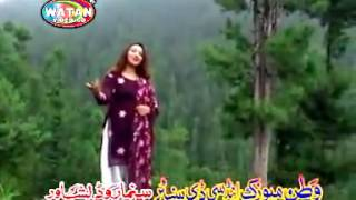 Afshan zabi newest song maree di mein sair karan