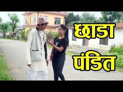 Xxx Mp4 Nepali Comedy Video Talu Ma Aalu 1 तरुनी लिएर श्राद्ध गराउन हिंड्छ 3gp Sex