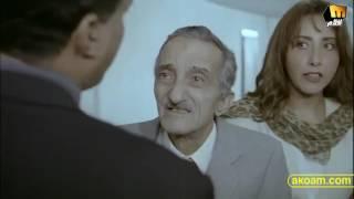 فيلم الرجل الثالث ElRagol ELthalth 1995