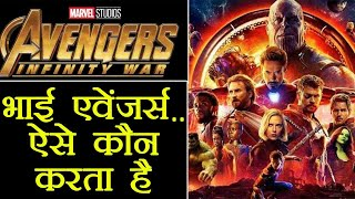 Avengers+Infinity+War+is+UNSTOPPABLE%3B+Worldwide+%26+Indian+Box+office+Collection+Report+%7C+FilmiBeat