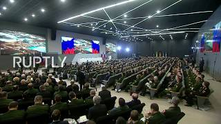 LIVE: Putin takes part in extended board meeting of Defense Ministry's collegium