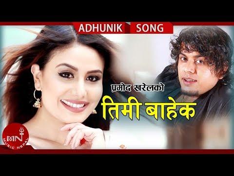 Xxx Mp4 Pramod Kharel Timi Bahek Ft Rakshya Shrestha Umesh Lamsal New Nepali Adhunik Song 2018 2075 3gp Sex