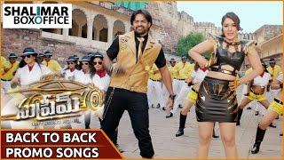 Supreme Movie Video Songs Trailers Back to Back || Sai Dharam Tej, Raashi Khanna