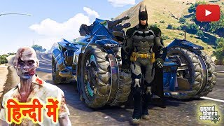 GTA 5 - Batman Vs Zombies  | HINDI/URDU