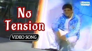 No Tension - Arasu - Puneet Rajkumar - Meera - Kannada Hit Songs