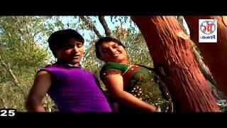 DESI BHABHI Hot Dance // Bhouji Loda khojas Re