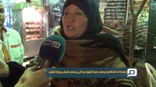 مصر العربية   صاحبة أحد المطاعم: بيصعب علينا الزبون من اللي بيحصل مفيش بيع ولا فلوس