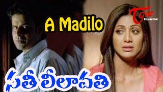 Sathi Leelavathi Telugu Movie Songs | A Madilo Video Song | Manoj Bajpai, Shilpa Shetty