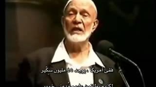آخر محاضرة للشيخ أحمد ديدات رحمه الله~Christ in Islam~