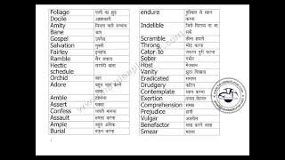 IELTS : English hindi Vocabulary words