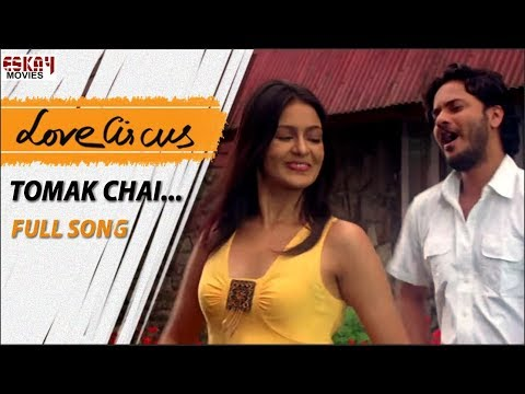 Tomak Chai | Love Circus | Rahul | Priyanka | Romantic Song | Eskay Movies