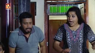 Aliyan VS Aliyan | Comedy Serial by Amrita TV | Episode : 90 | Chemmenum poochayum