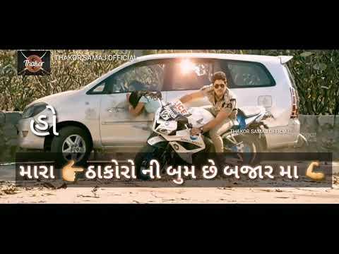 Xxx Mp4 ઠાકોર ની બુમ Thakor Ni Boom Nayan Thakor New Song Gujarati Whatsaap Status 3gp Sex