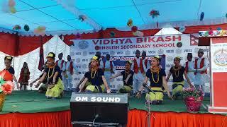 Rangi birangi fool fulne at vidhya bokash