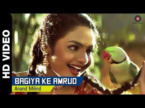 Xxx Mp4 Bagiya Ke Amrud Full Video Mere Sapno Ki Rani 1997 Sanjay Kapoor Urmila Matondkar Madhu 3gp Sex