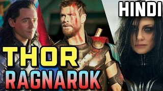 THOR Ragnarok Breakdown in Hindi | Marvel India