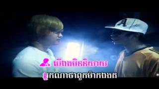 (Town VCD Vol 12) Nam Bunnarath - Eur Mles