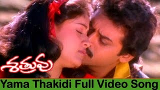 Shatruvu Movie || Yama Thakidi Video Song || Venkatesh, Vijayashanti