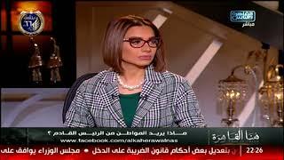 النائب خالد عبدالعزيز: عمر المعارضة ما كانت بالسلاح المعارضة تقدم الفكر البديل