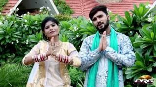 Mahro Babo Aave VIDEO Song | Ramdevji New Bhajan 2016 | Naresh Jain | FULL HD | Rajasthani Songs