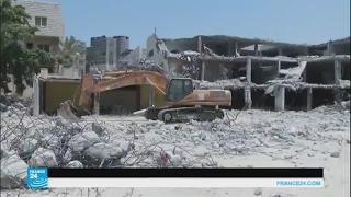 وعود إعادة إعمار غزة في طي النسيان!!