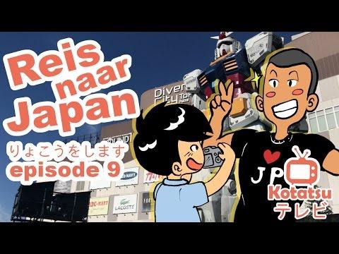 Reizen naar Japan - Japans leren #9