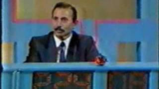 من ارشيف التلفزيون الاردني - برنامج نجوم المعرفه