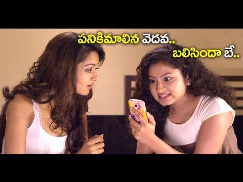 Xxx Mp4 Non Stop Jabardasth Comedy Scenes Back To Back Latest Movies Telugu Comedy TeluguComedyClub 3gp Sex