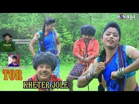 Xxx Mp4 New Purulia Hd Video Song 2018 Gautam Bauri Kheter Aade Gait Lagay 3gp Sex