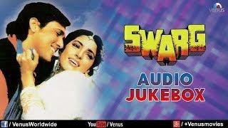 Swarg Audio Jukebox | Govinda, Juhi Chawla, Rajesh Khanna |
