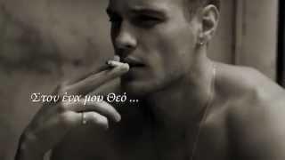 Το Τσιγάρο Ι Γιάννης Κότσιρας•*`*•.¸¸.❤