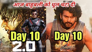2.0 10th Day Vs Baahubali 2 10th Day Box Office Collection | Who Wins At Box Office?
