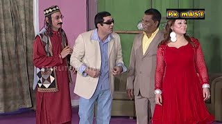 Madam New Pakistani Stage Drama Trailer Full Comedy Show 2015
