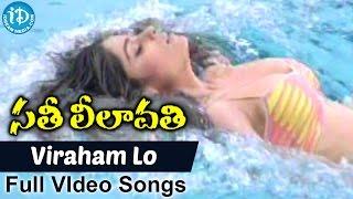 Sathi Leelavathi Movie - Viraham Lo Video Song || Shilpa Shetty || Manoj Bajpai || Anu Malik