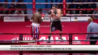 Boxeador panameño Guillermo Jones retará a ruso por título de peso crucero
