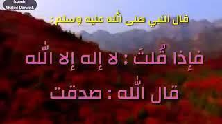 قال النبي صلى الله عليه وسلم
