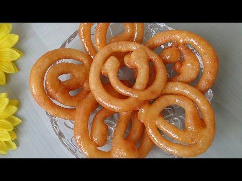 জিলাপি | Jilapi Recipe - Bangladeshi Style