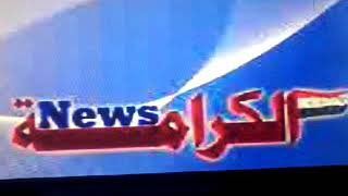 Al Karama News   on   Nile Sat 201  West 7°