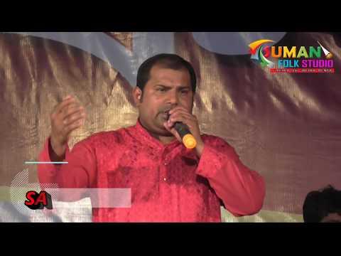 Xxx Mp4 রাম কানাই এর গান আর কতকাল খুঁজবো তোমাই দয়াল গৌরগোপাল দাস Sara Bangla Lalon Mela HD 3gp Sex